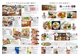 /PRESS初号.jpg